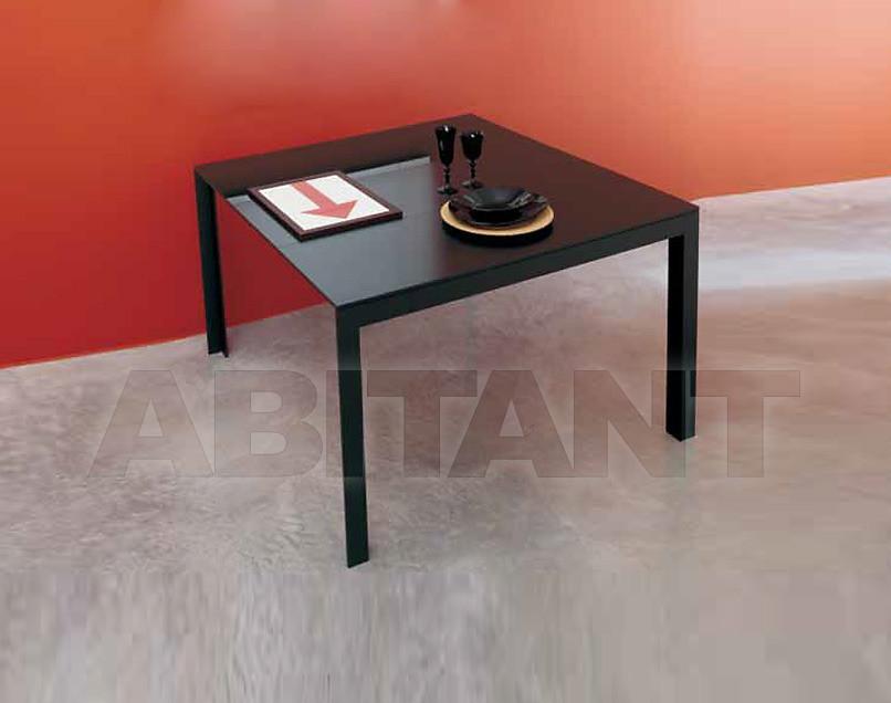 Купить Стол обеденный Miniforms Novita CL 015