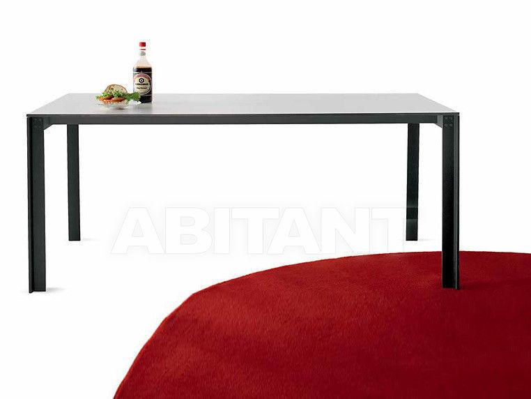 Купить Стол обеденный Miniforms Novita tP 3003