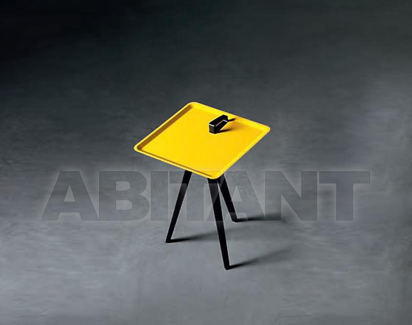 Купить Столик кофейный Miniforms Novita ts 36