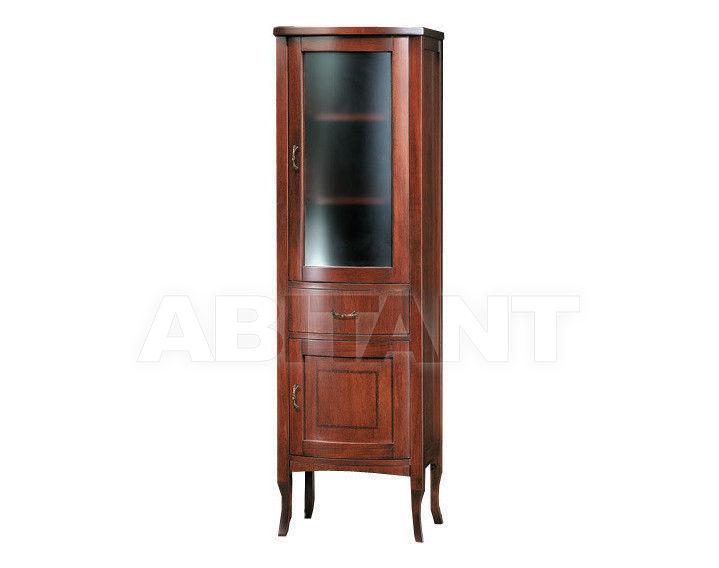 Купить Шкаф для ванной комнаты Gaia Bathroomcollection Vetrina2NO