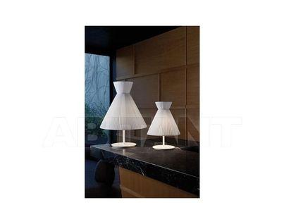 Настольная лампа Mandarina