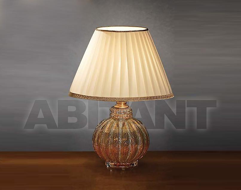 Купить Лампа настольная Ilumi di Cristina Linea Classic CR 256