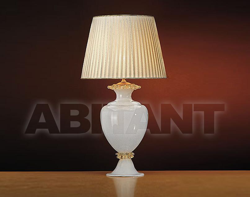 Купить Лампа настольная Ilumi di Cristina Linea Glamour gl 126
