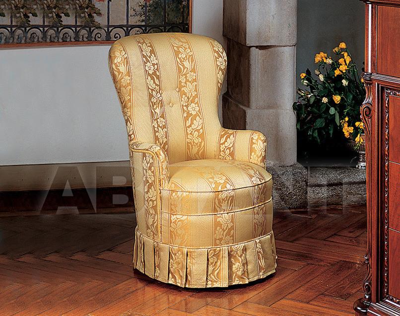 Купить Кресло F.LLI Sanvito Daphne 02875