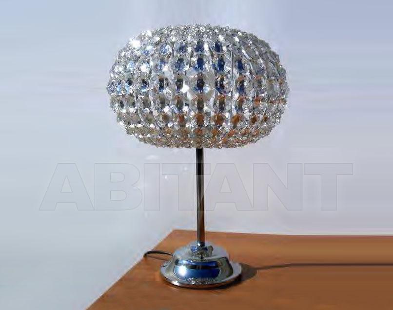 Купить Лампа настольная Lumi Veneziani Premium Collection SFERA TL1