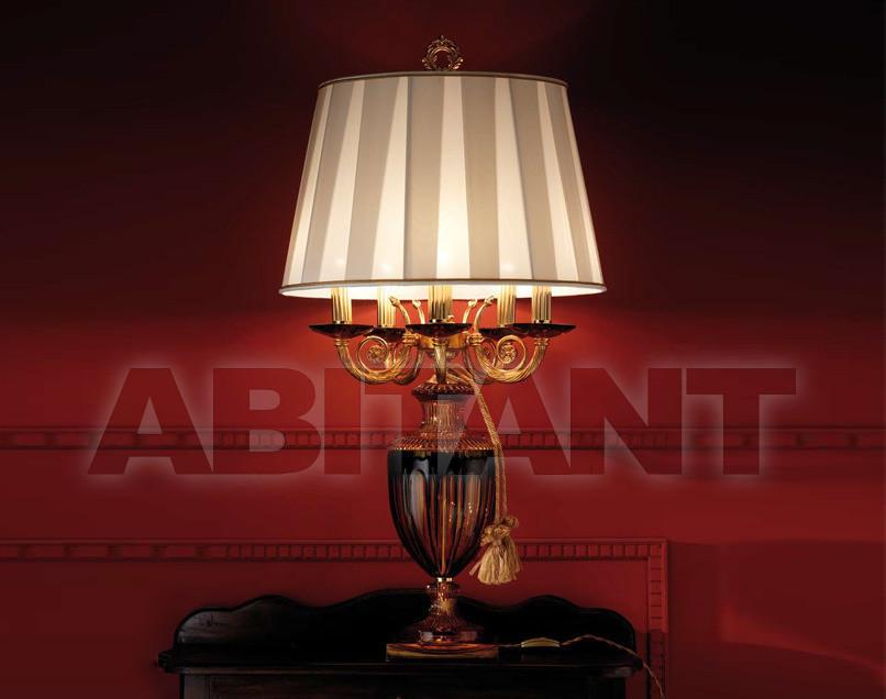 Купить Лампа настольная Euroluce Lampadari  2012 269/LG5L