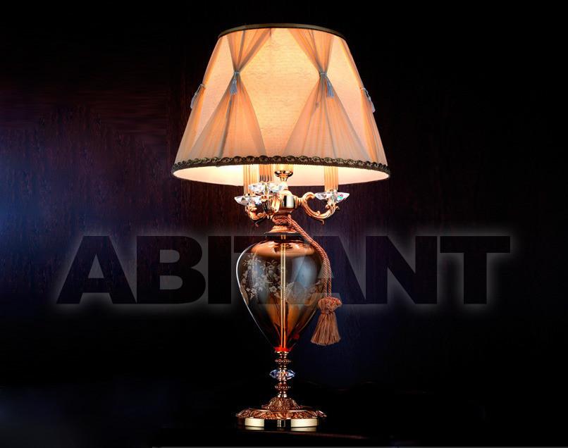 Купить Лампа настольная Euroluce Lampadari  2012 266/LG3+1