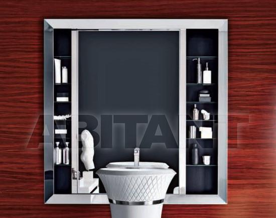 Купить Стеллаж Falper Collezione 2012 DXH