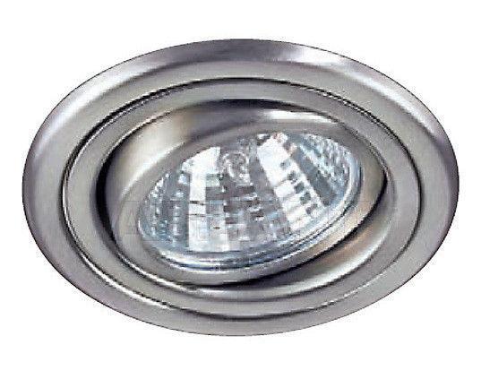 Купить Светильник точечный Brumberg Light 20xiii 1996.22