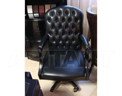 Кресло рабочее Belcor Elliott BLC10P03