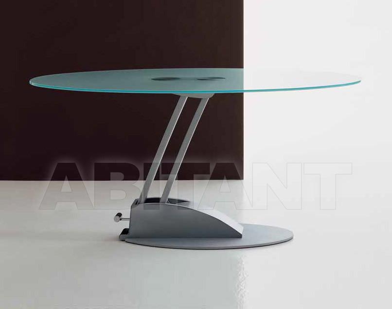 Купить Стол обеденный Steel Line 2010 T/2128