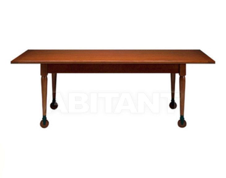 Купить Стол обеденный Steel Line 2011 T/467