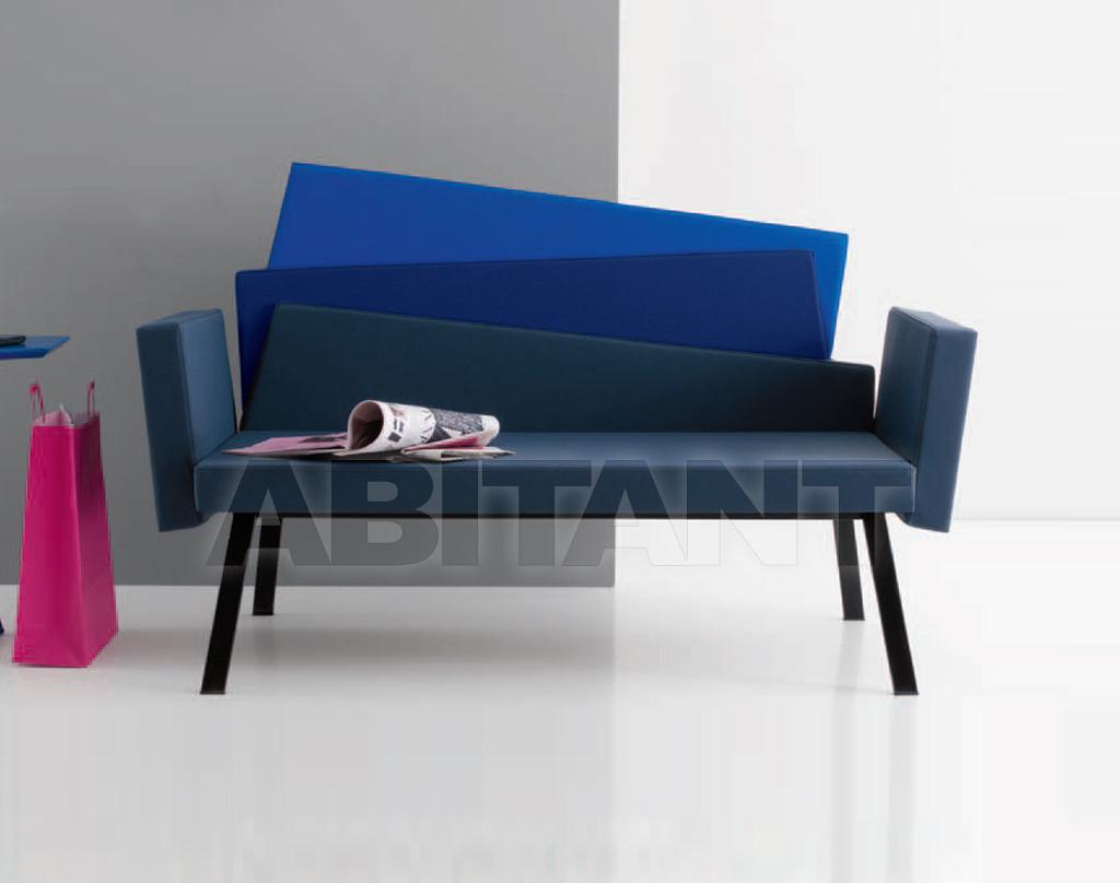 Купить Диван Karina COM.P.AR Chairs 645 + 152