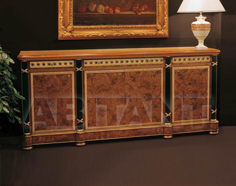 Купить Комод Cantaluppi Collections 2012 LEVANTE Credenza