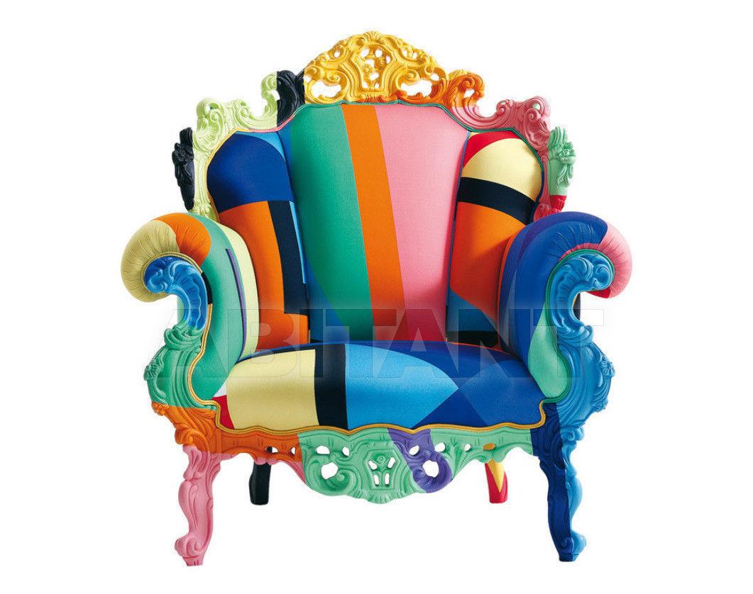 Купить Кресло Proust Geometrica Cappellini Collezione Sistemi PR_3