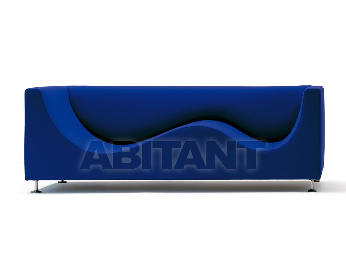 Купить Диван Three Sofa de Luxe Cappellini Collezione Sistemi TSA7