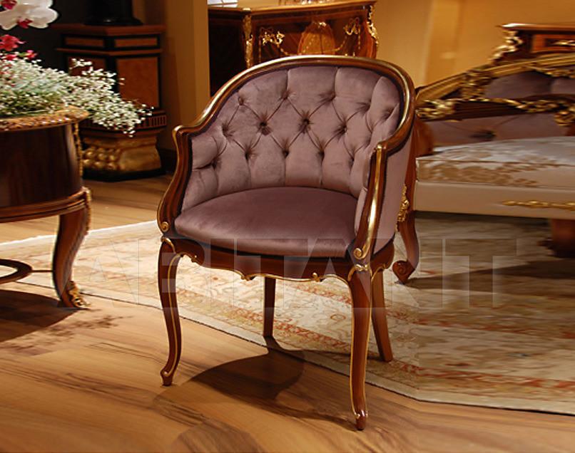 Купить Кресло Colombo Mobili Bedroom 578