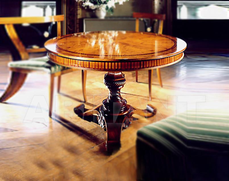 Купить Стол обеденный Colombo Mobili Dining 206