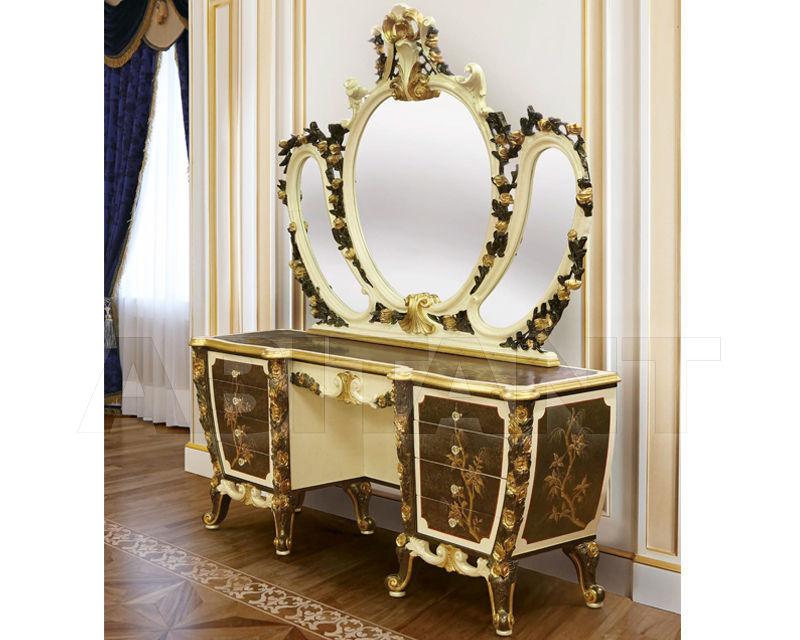 Bellotti ezio arredamenti 3594 for Bellotti ezio arredamenti cabiate