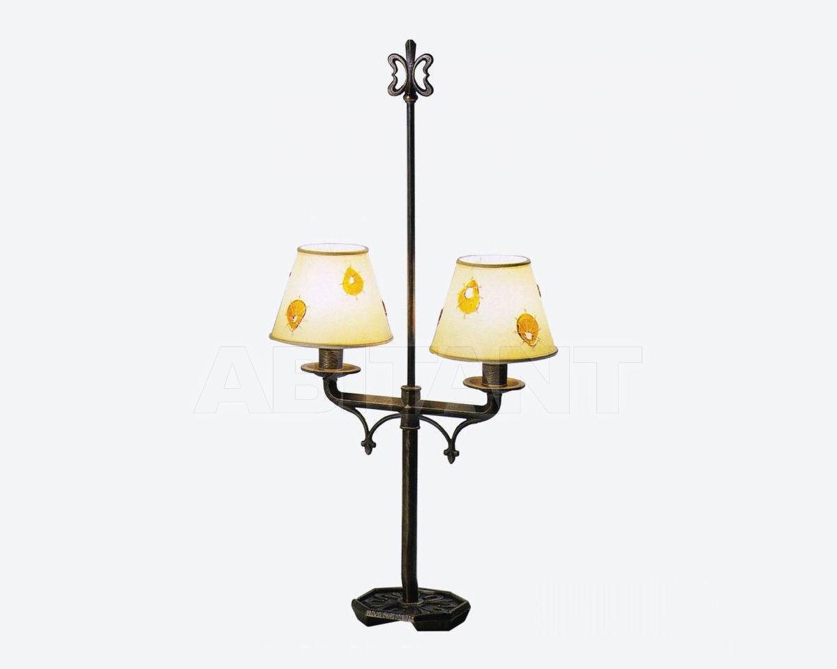 Купить Лампа настольная IL Paralume Marina  2013 723