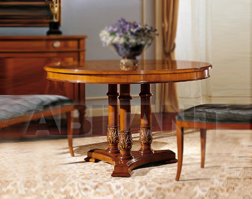 Купить Стол обеденный Colombo Mobili Dining 407