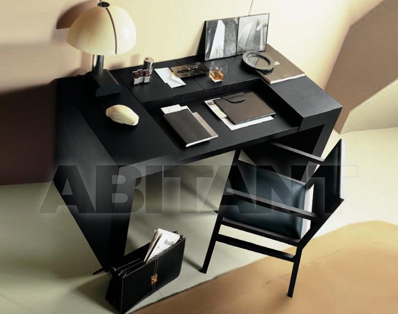 Купить Стол письменный Mobilidea   2012 5027
