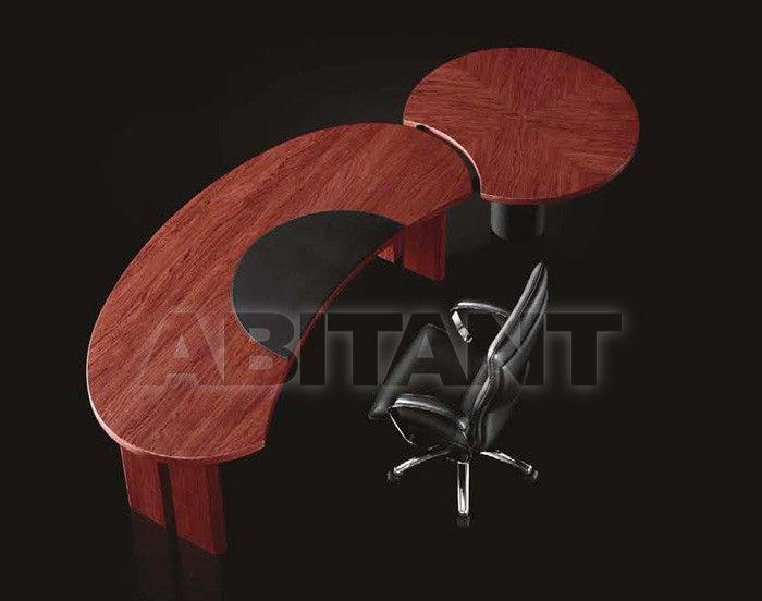 Купить Стол письменный Uffix Tazio Bubinga ATA SC15