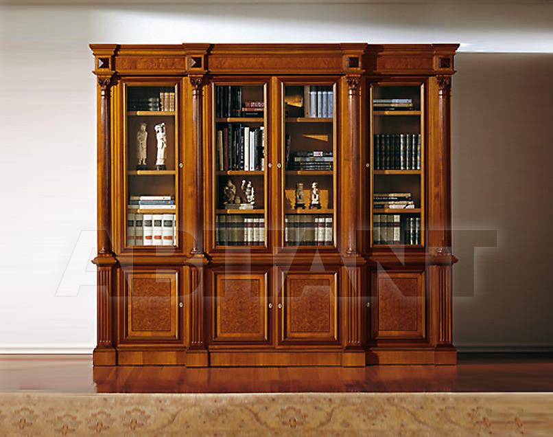 Купить Шкаф книжный Colombo Mobili Study 336
