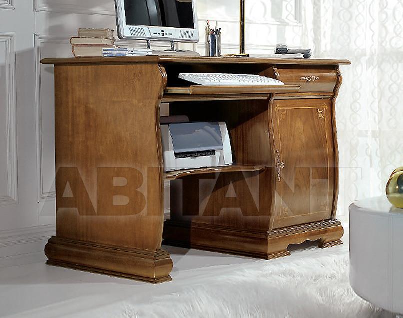 Купить Стол компьютерный Tarocco Vaccari Group Blue 1646