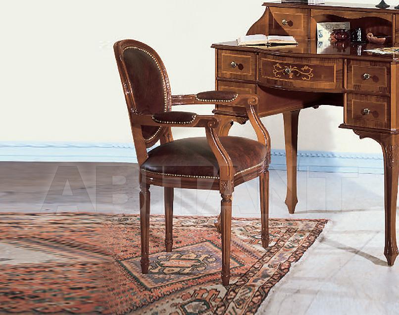 Купить Кресло Tarocco Vaccari Group Blue 925/P