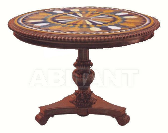 Купить Стол обеденный Camerin 2010 242