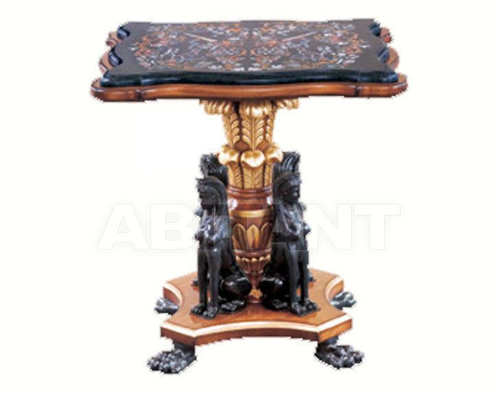 Купить Столик приставной Camerin 2010 2023