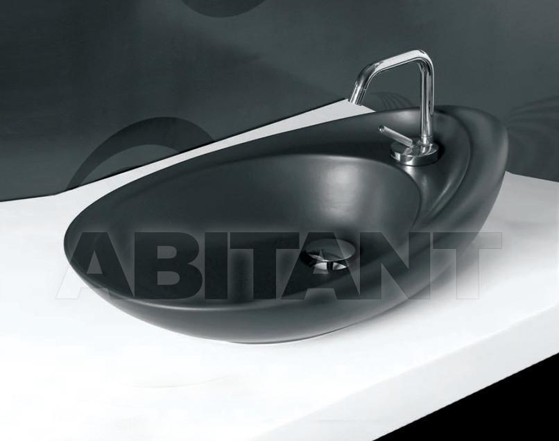 Купить Раковина накладная Meridiana Classico LAPGR72NM
