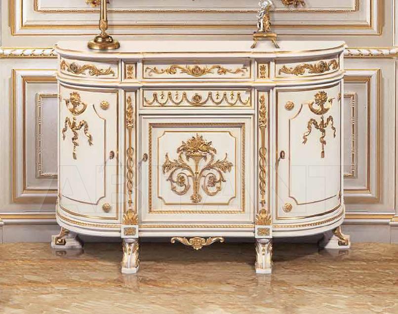 Купить Комод Bazzi Interiors Versailles 203