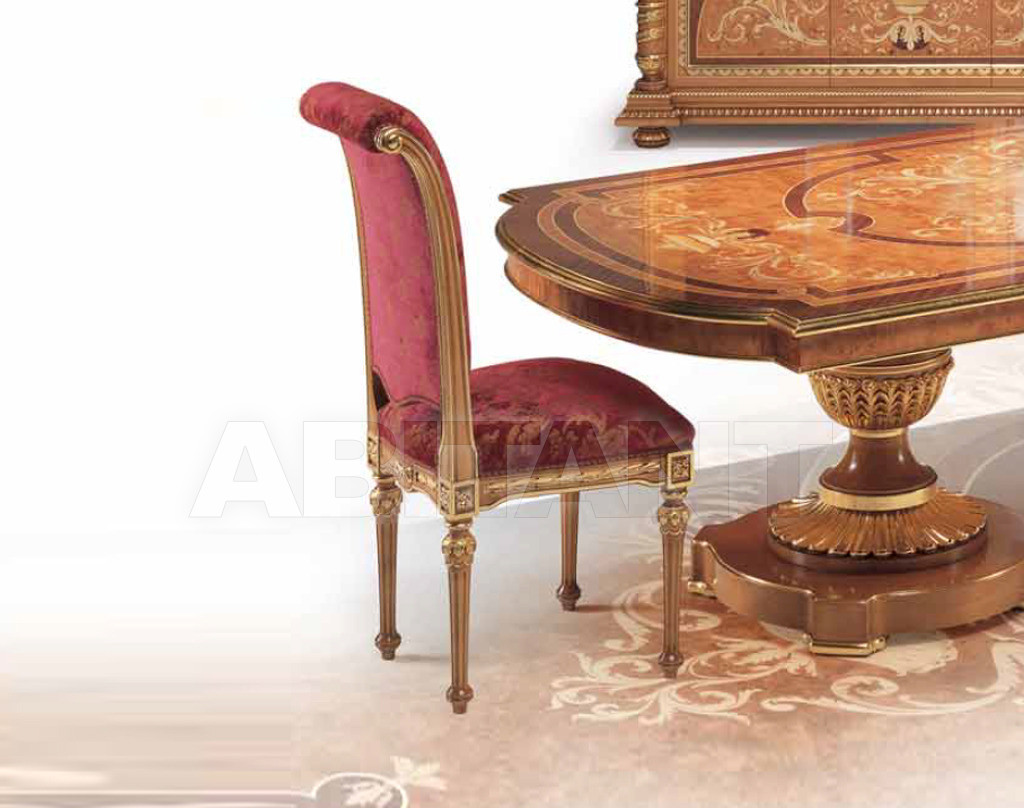 Купить Стул Bazzi Interiors Versailles F500 Іedia