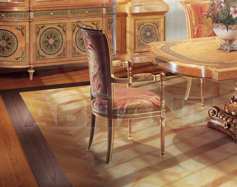 Купить Стул с подлокотниками Bazzi Interiors Versailles 5013