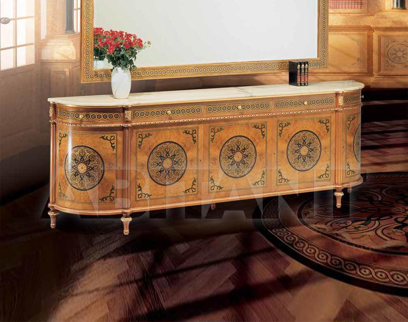 Купить Комод Bazzi Interiors Versailles 5016