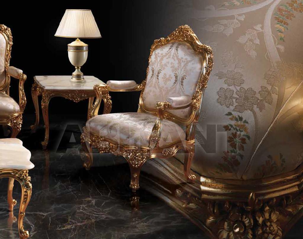 Купить Кресло Bazzi Interiors Versailles 1008 6