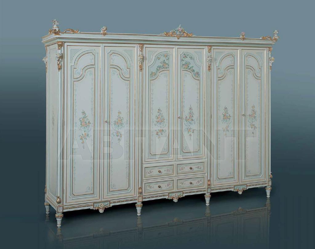 Купить Шкаф гардеробный Bazzi Interiors Versailles 507 Armadio