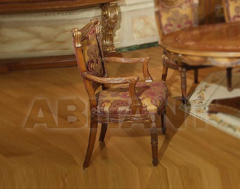 Купить Стул с подлокотниками Belloni Classico 2796