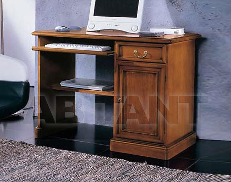 Купить Стол компьютерный Tarocco Vaccari Group White 4091
