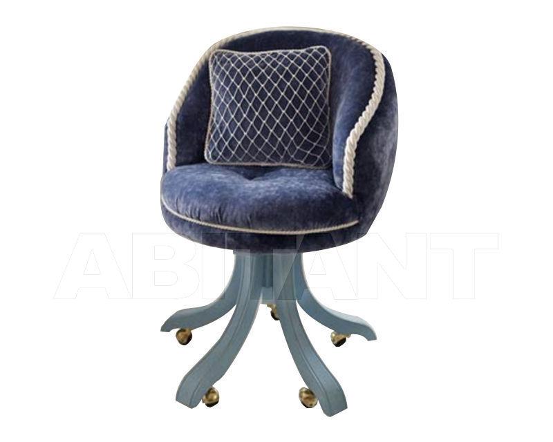 Купить Кресло Senza Tempo Magic MCH101