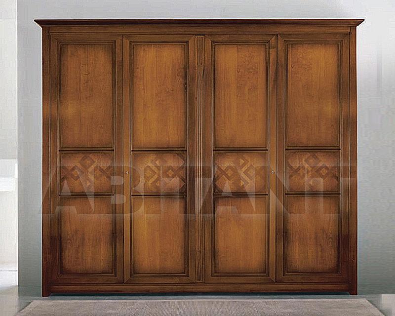 Купить Шкаф гардеробный Arve Style  Naima SL-0526