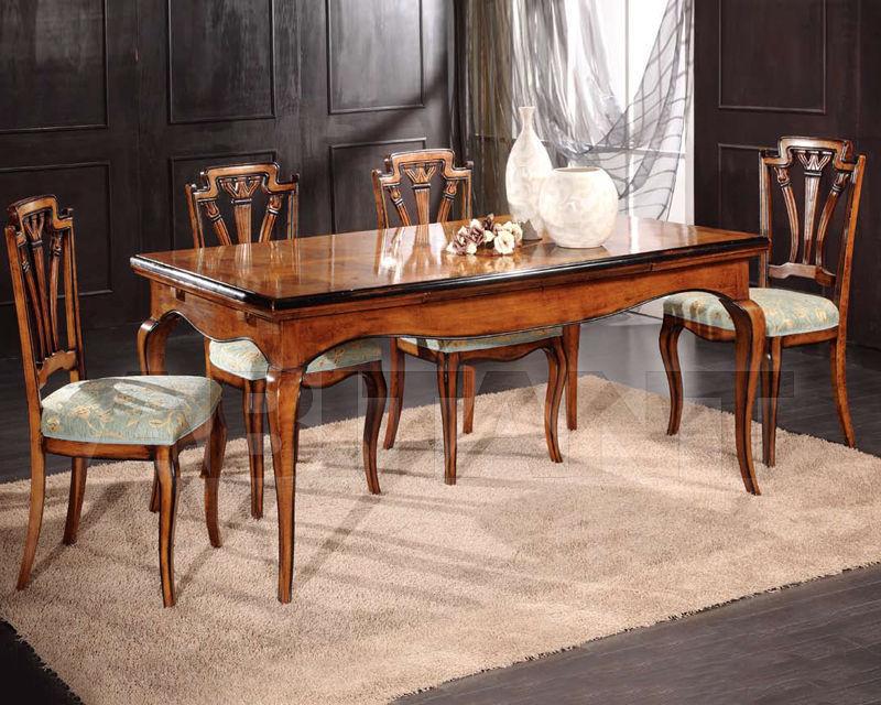 Купить Стол обеденный Arve Style  Living LV-1243