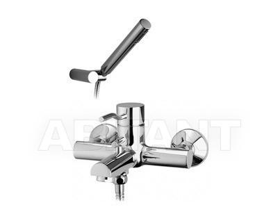 Купить Смеситель для ванны Griferias Galindo BaÑo 9341000
