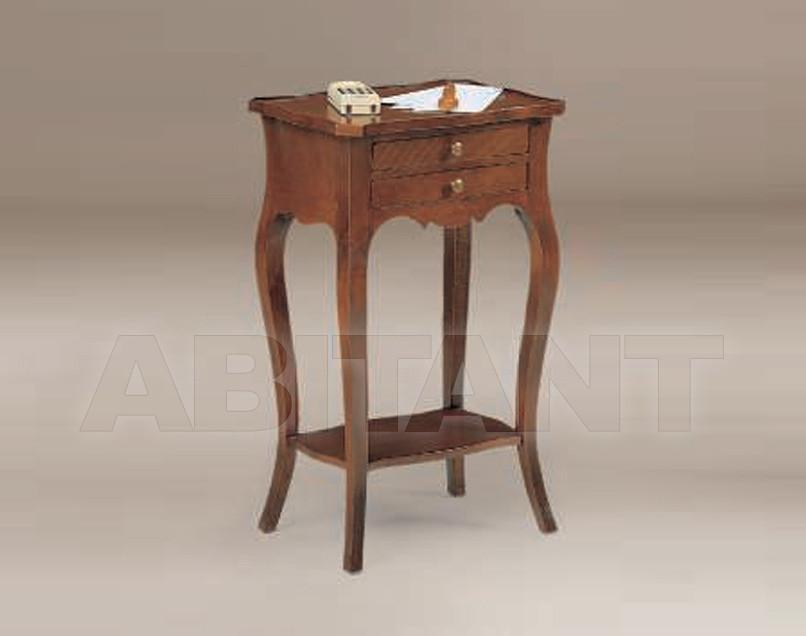 Купить Столик приставной BL Mobili 2009 S25