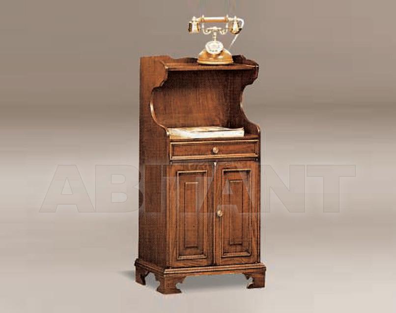 Купить Столик приставной BL Mobili 2009 S49