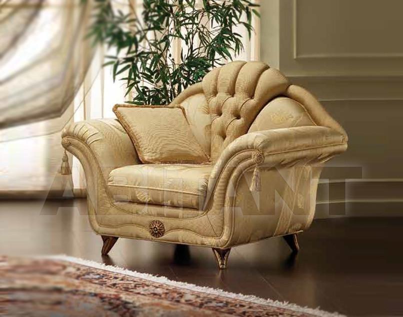 Купить Кресло Sat Export Sat luxor armchair