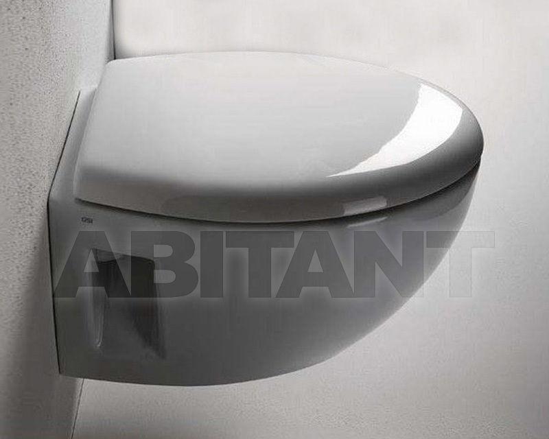 Купить Унитаз подвесной BASIC BIANCO GSI Ceramica Modo 771811