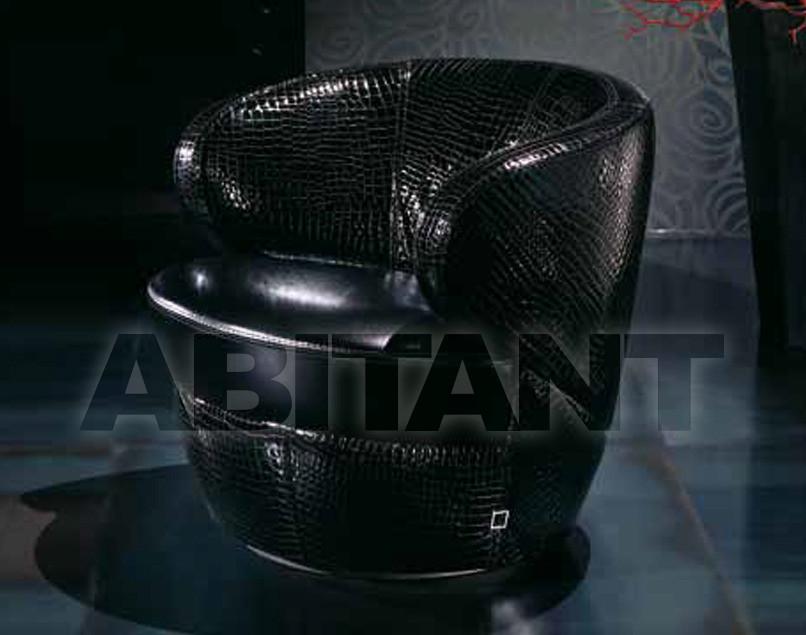 Купить Кресло Sat Export Sat sylvie